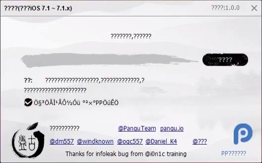 Captura de pantalla 2014-06-24 a la(s) 16.07.52